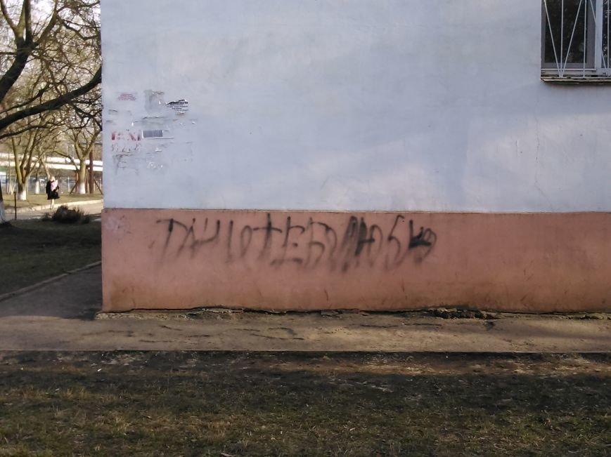bc303f215c0d84c713d875b78b843af5 В ожидании чуда: какие надписи оставляют одесские папы под окнами областного роддома