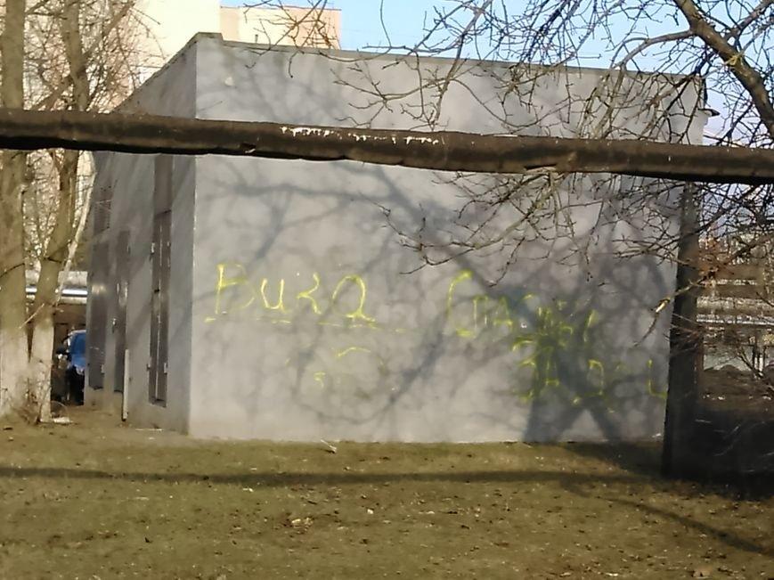 d41e4f74f6874a75251de6f79898c9ea В ожидании чуда: какие надписи оставляют одесские папы под окнами областного роддома