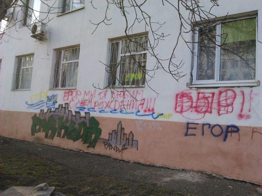 e114fb0e75f389f0f7743fa1aeac2d8e В ожидании чуда: какие надписи оставляют одесские папы под окнами областного роддома