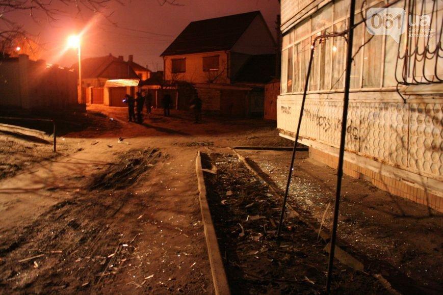 В Запорожье из гранатомета обстреляли частный дом: пострадал днепродзержинец (фото) - фото 2