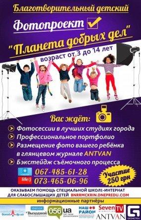 cisafisha_145501089670 (1)