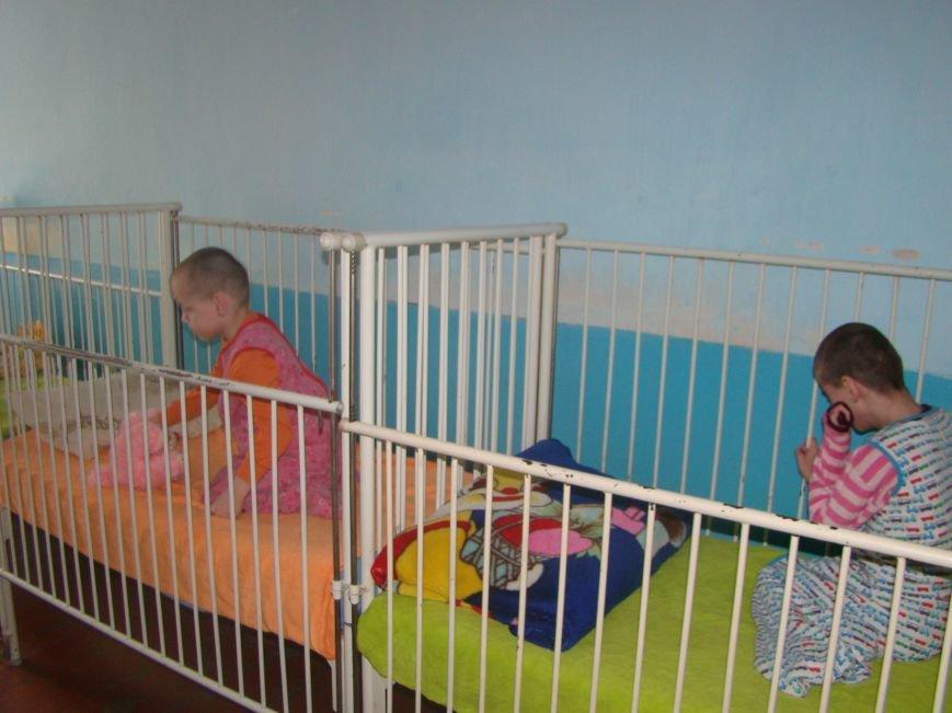 Подаруємо сиротам з важкою неповносправністю більше життєвого простору (ФОТО) (фото) - фото 1