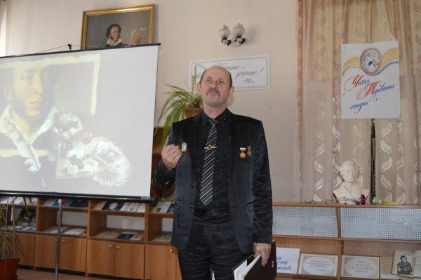 центр библ Пушкина