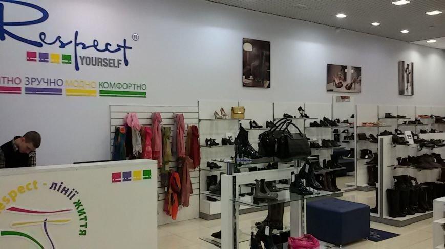 Обувной салон «Respect» открыл двери в ТРК «Солнечная галерея» (фото) - фото 1