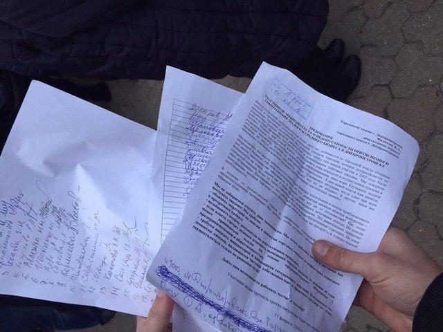 Митингующие предприниматели-владельцы МАФов официально зарегистрировали свои требования в Днепропетровском горсовете (фото) - фото 2