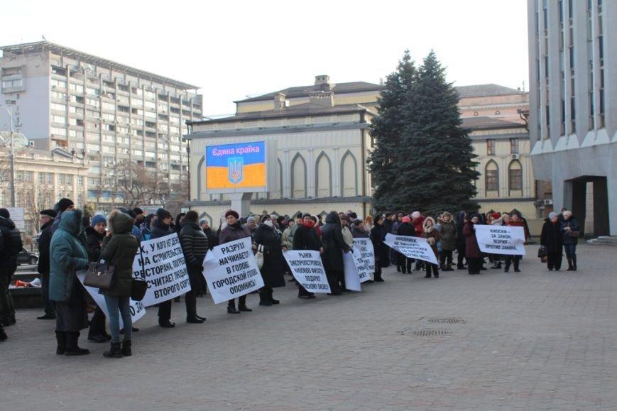 Митингующие предприниматели-владельцы МАФов официально зарегистрировали свои требования в Днепропетровском горсовете (фото) - фото 3