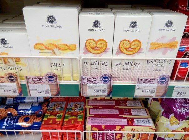 В Днепропетровских супермаркетах убрали российские товары, фото-2