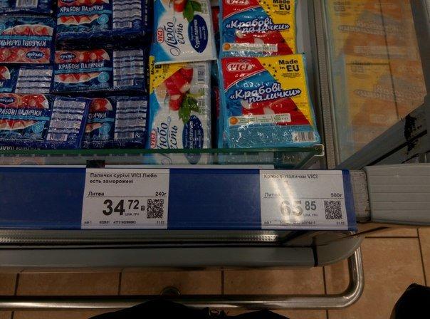 В Днепропетровских супермаркетах убрали российские товары (фото) - фото 1