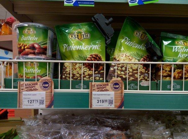В Днепропетровских супермаркетах убрали российские товары, фото-1