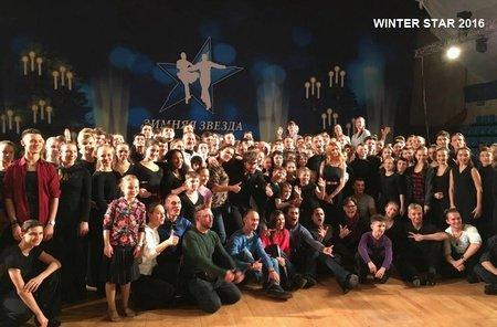 Юные танцоры из Макеевки успешно выступили на международном фестивале в Москве (фото) - фото 2