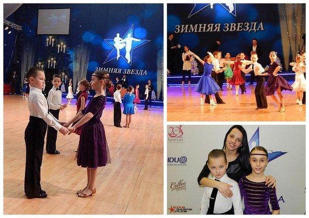 Юные танцоры из Макеевки успешно выступили на международном фестивале в Москве (фото) - фото 1