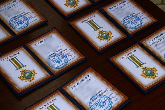 На Донеччині нагородили Прикарпатський загін поліцейських (ФОТО) (фото) - фото 1