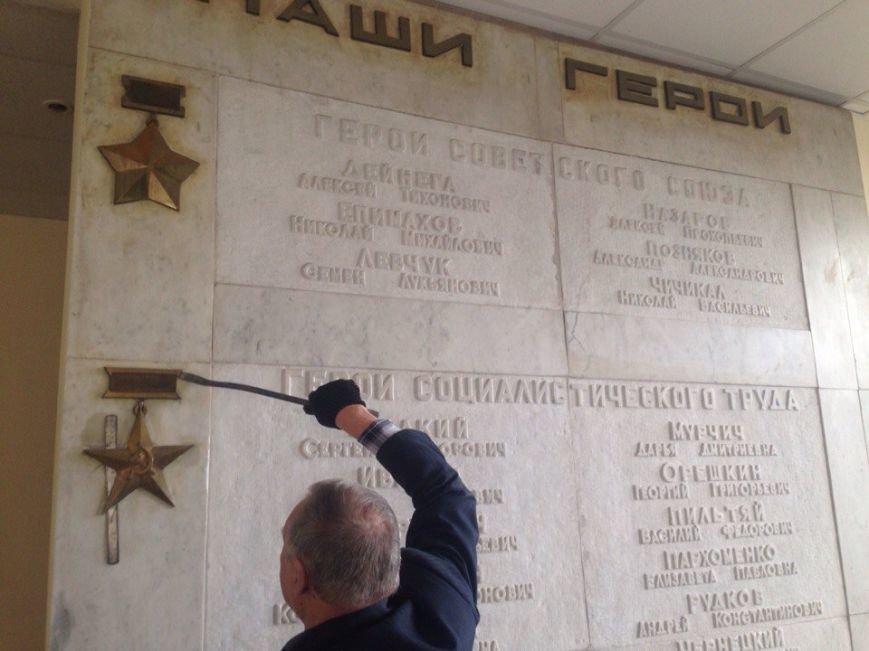 В здании Днепродзержинского горсовета началась декоммунизация (фото) - фото 5