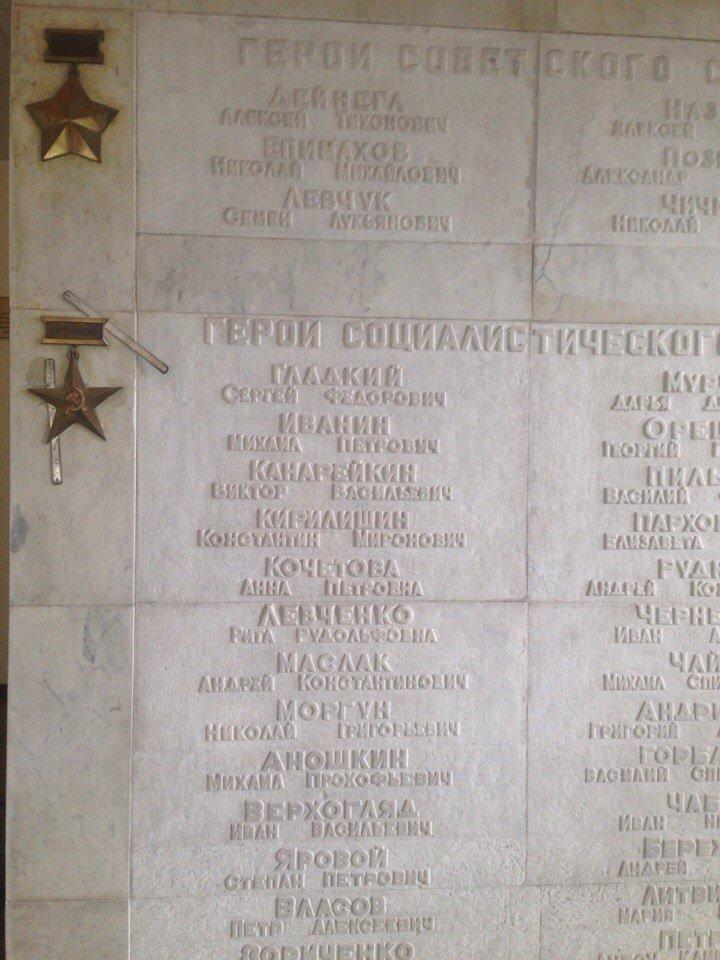 В здании Днепродзержинского горсовета началась декоммунизация (фото) - фото 6