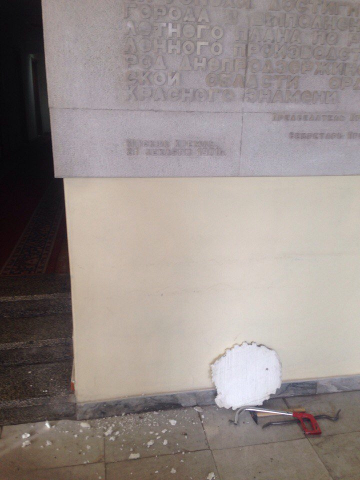 В здании Днепродзержинского горсовета началась декоммунизация (фото) - фото 8