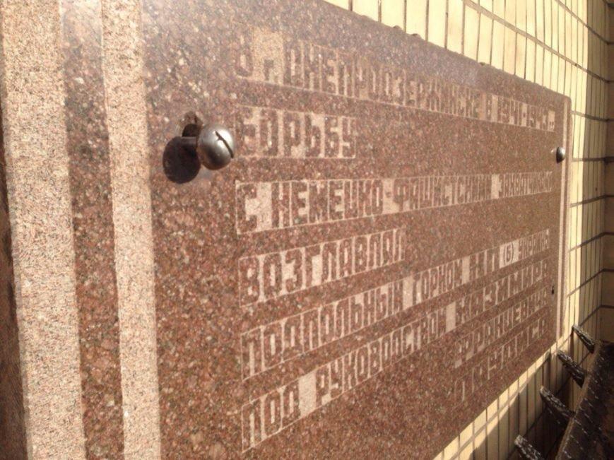 В здании Днепродзержинского горсовета началась декоммунизация (фото) - фото 1