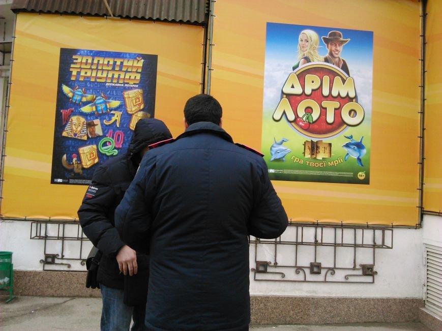 ad184f6061f7e504437fbdf535da55db В Одессе на Котовского сейчас полиция вскрывает крупное казино