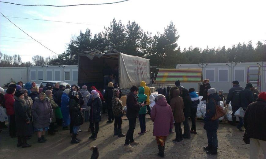 139 пакетов с гуманитаркой из Будапешта передали жителям модульного городка в Павлограде (фото) - фото 1