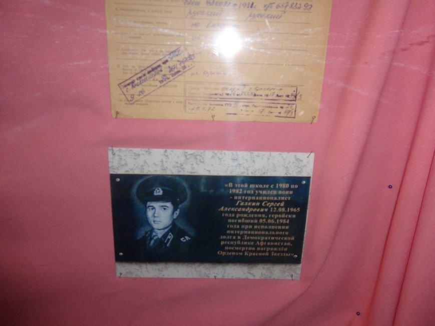 В Красноармейском историческом музее открылась выставка «Чужбиной забранные судьбы» (фото) - фото 10