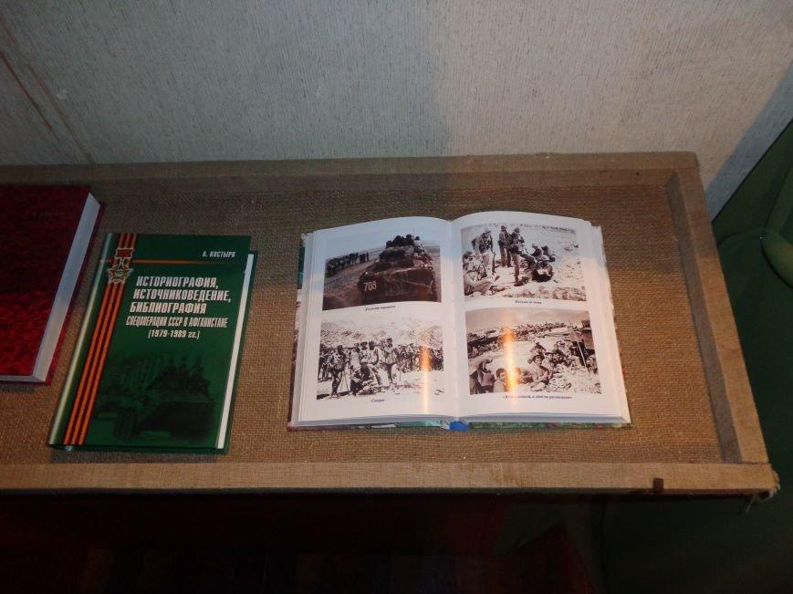 В Красноармейском историческом музее открылась выставка «Чужбиной забранные судьбы» (фото) - фото 5