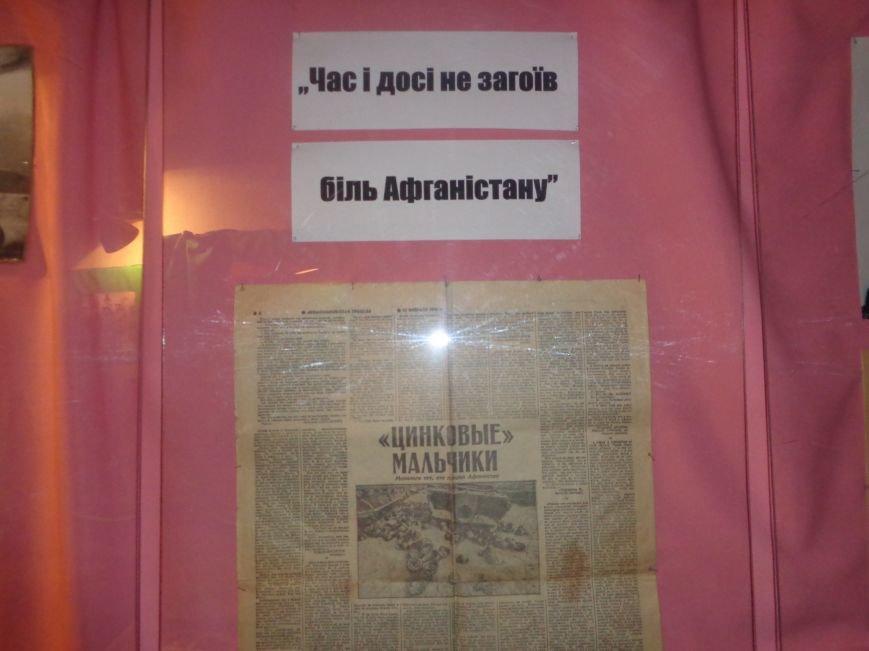 В Красноармейском историческом музее открылась выставка «Чужбиной забранные судьбы» (фото) - фото 8