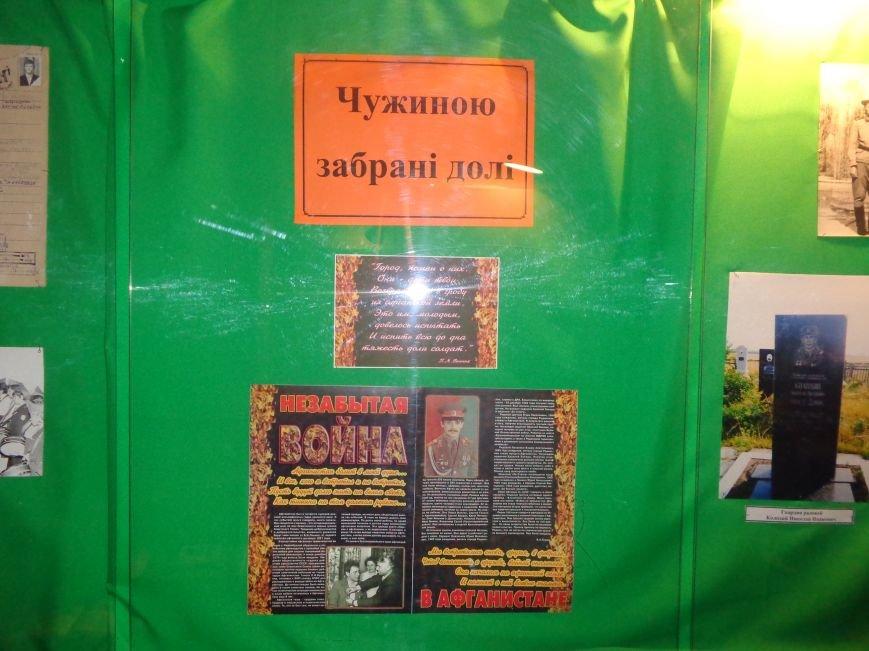 В Красноармейском историческом музее открылась выставка «Чужбиной забранные судьбы» (фото) - фото 1