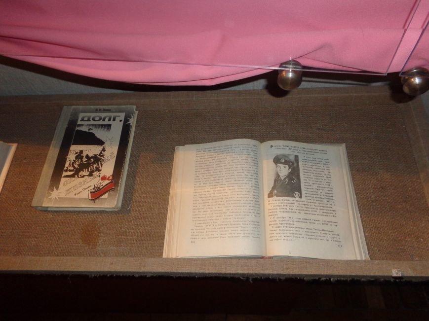 В Красноармейском историческом музее открылась выставка «Чужбиной забранные судьбы» (фото) - фото 11