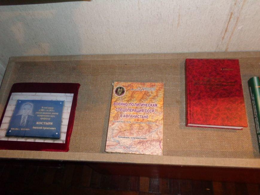 В Красноармейском историческом музее открылась выставка «Чужбиной забранные судьбы» (фото) - фото 6