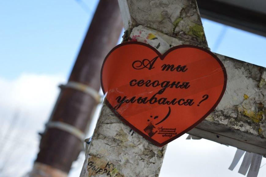 В Северодонецке проходит акция