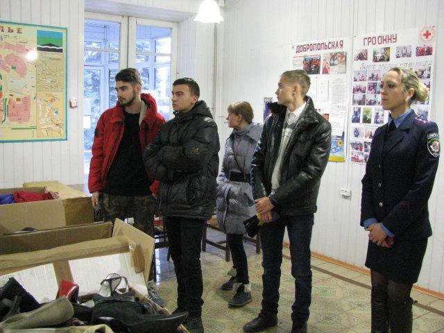Добропольская «Лига будущих полицейских» побывала в гостях у Красного Креста, фото-5