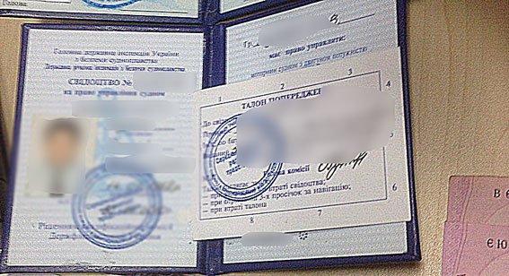 В Днепропетровске педагог попался на крупной взятке (ФОТО) (фото) - фото 2