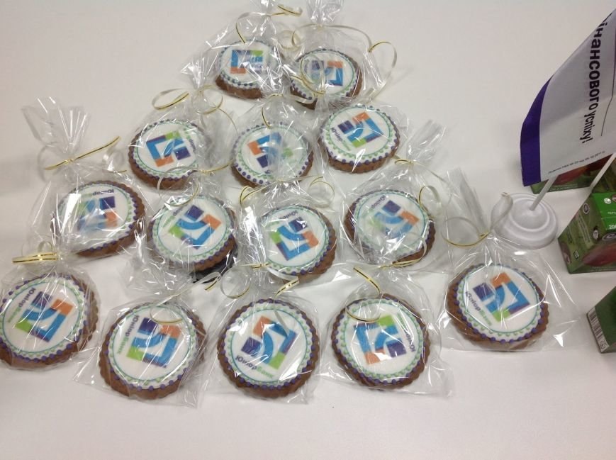 Відбувся випускний БізнесШколи ПриватБанку - перший у новому році (фото) - фото 1