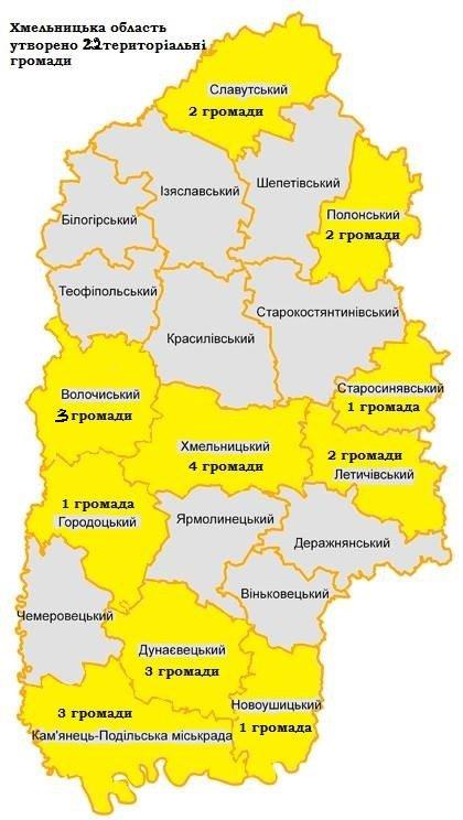 На Хмельниччині створено 22 територіальні громади (Мапа), фото-1