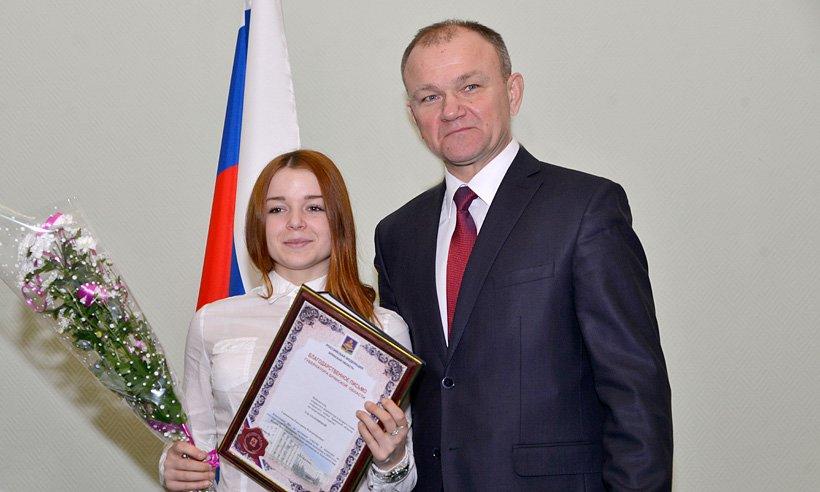 Власти Брянска наградили талантливую молодежь (фото) - фото 2