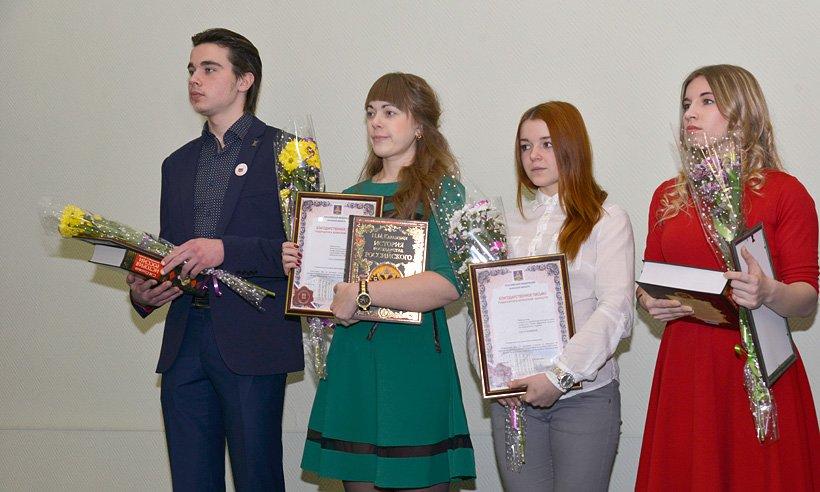 Власти Брянска наградили талантливую молодежь (фото) - фото 4