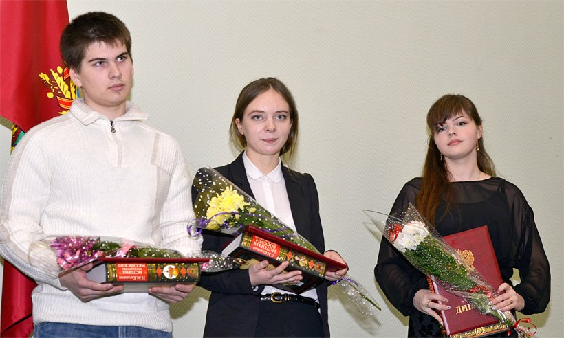 Власти Брянска наградили талантливую молодежь (фото) - фото 6