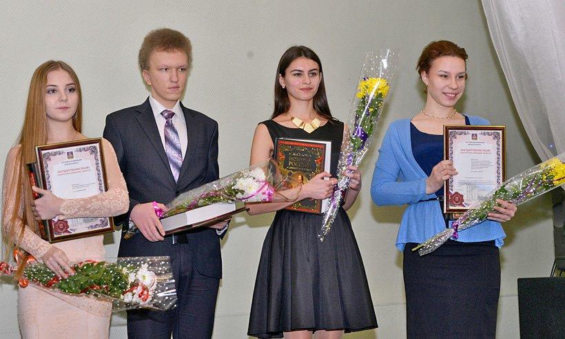 Власти Брянска наградили талантливую молодежь (фото) - фото 5