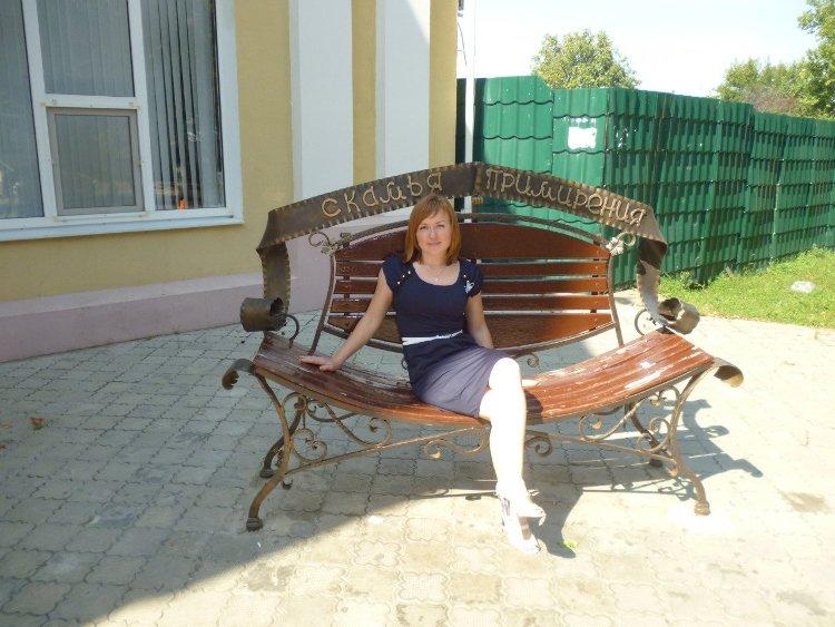 Звягинцева