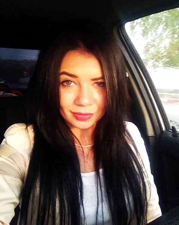 Аминова
