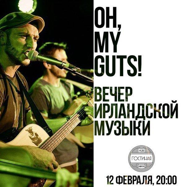 276a35dba9354e0cdc3deaa968dee063 Рецепт беззаботной пятницы в Одессе: вечеринка, концерты, спектакль, путешествия