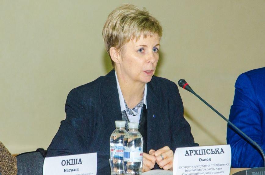 Днепропетровщина стала лидером в Украине по внедрению электронного управления, фото-1