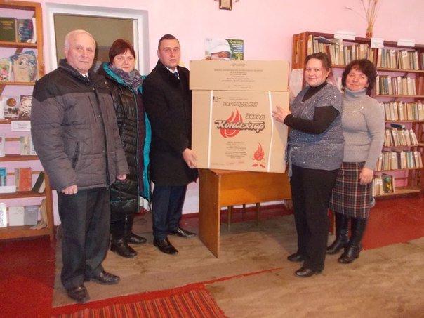Тарас Юрик подарував газовий конвектор на Зборівщині (фото) - фото 1