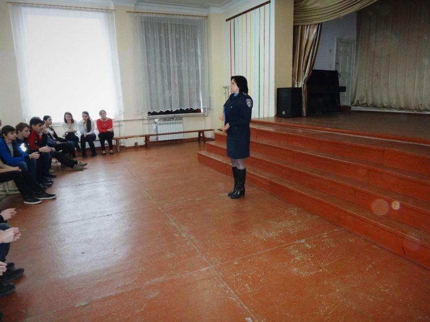 Лига будущих полицейских Славянска приглашает новых участников (фото) - фото 1
