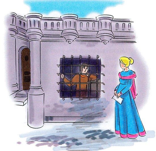 Об истории самого романтического праздника или почему мы отмечаем День св. Валентина (фото) - фото 1