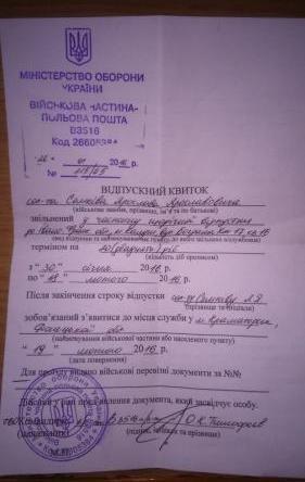 Чергова помилка військкомату: поки калушанин перебував у законній відпустці, його оголосили дезертиром, фото-1