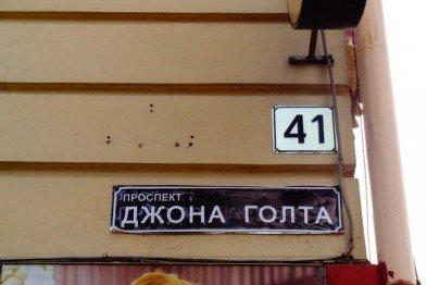 В Днепропетровске снова попытались переименовать проспект Карла Маркса: фотографии, фото-1