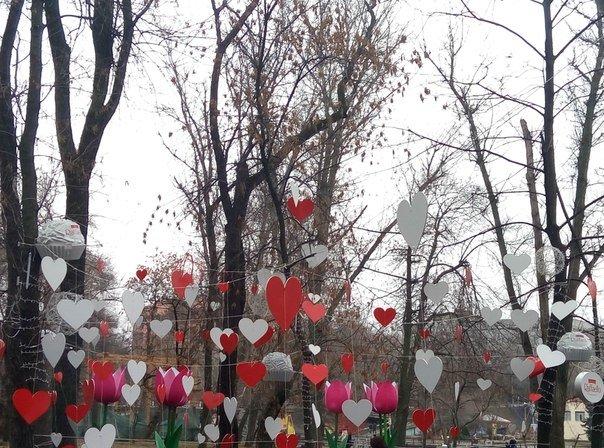 В парк им.Глобы День Святого Валентина пришёл на день раньше (ФОТО) (фото) - фото 1