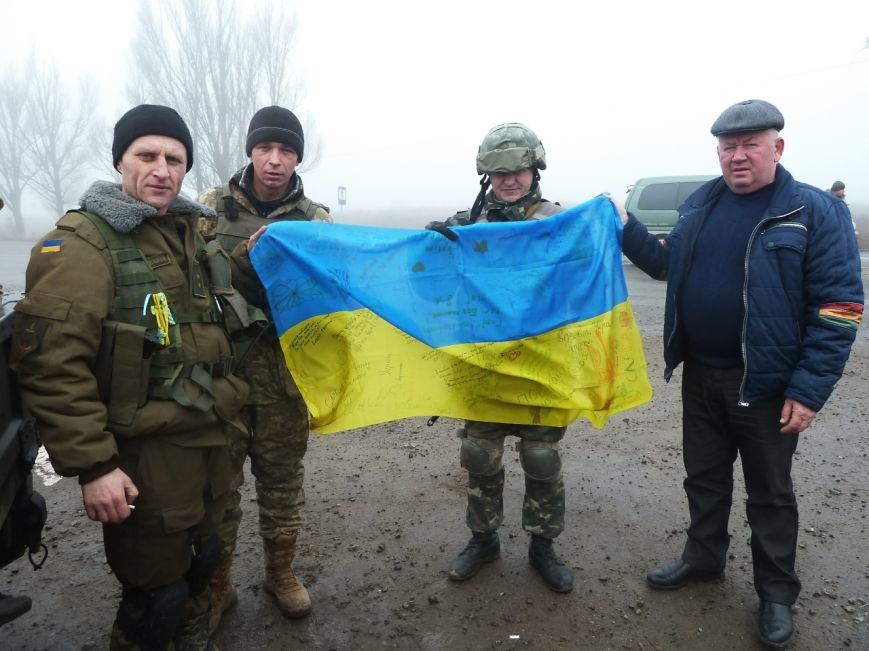 Представители Николаевщины отвезли гуманитарный груз бойцам в зону АТО (ФОТО) (фото) - фото 3