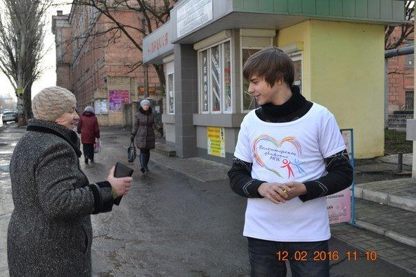Волонтеры поздравили жителей Макеевки с Днем Валентина (фото) - фото 3