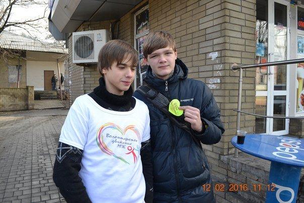Волонтеры поздравили жителей Макеевки с Днем Валентина (фото) - фото 2